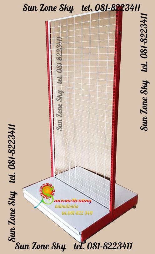 ชั้น Stand สำหรับแขวนโชว์สินค้าแบบสองด้าน 1  แผ่นฐาน 90 x 80 x 180 cm.  รหัสสินค้า:000283