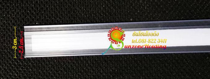 ป้ายราคาพลาสติกสำหรับใส่ราคา ด้านหลังเป็นแถบกาว ขนาด 3 x 100 cm. รหัสสินค้า:000689
