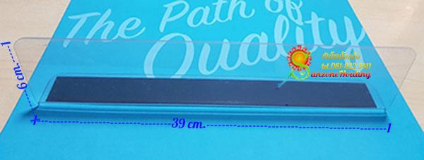 พลาสติกกั้นแบ่งสินค้าขนาด 3x6x 39 cm สำหรับชั้นวางสินค้า มีแม่เหล็กสำหรับยึด รหัสสินค้า:000701