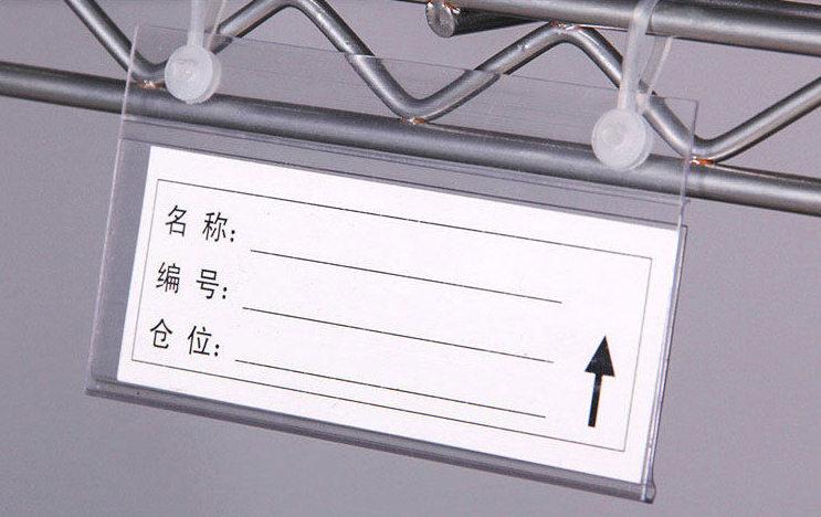 ป้ายพลาสติกใส่ราคา สำหรับแขวนตะกร้า  ตะแกรง รหัสสินค้า:000633