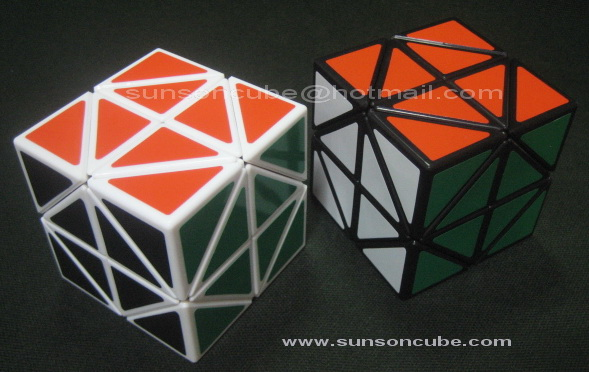 Helicopter Cube  /  Black