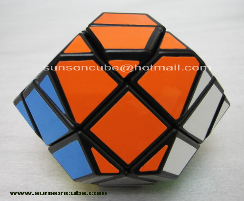 UFO Cube - DS / Black