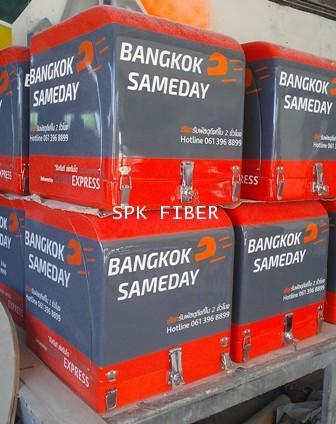กล่องท้ายมอเตอร์ไซด์ Delivery Box 3