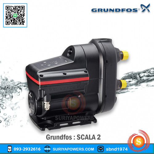 Grundfos - Scala2 ปั๊มน้ำเพิ่มแรงดันอัตโนมัติ