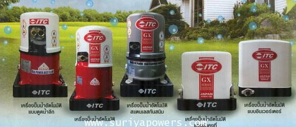 ปั๊มน้ำอัตโนมัติไอทีซี ITC ขนาด 400 วัตต์ รุ่น HTC-425GX5