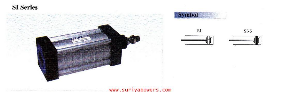 กระบอกลม SU (SU Cylinder)