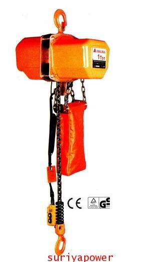 OKURA รอกโซ่ไฟฟ้า ขนาด 1 ตัน รุ่น OK-10AT 3M