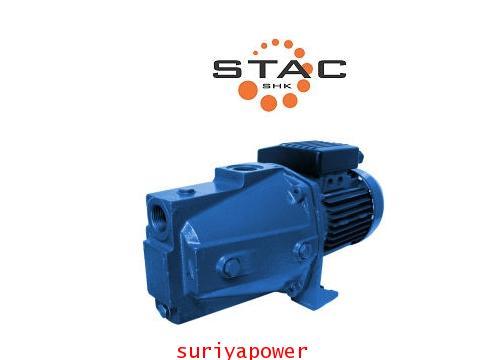 STAC ปั๊มน้ำหอยโข่ง ชนิดดูดน้ำเอง รุ่น JET-150