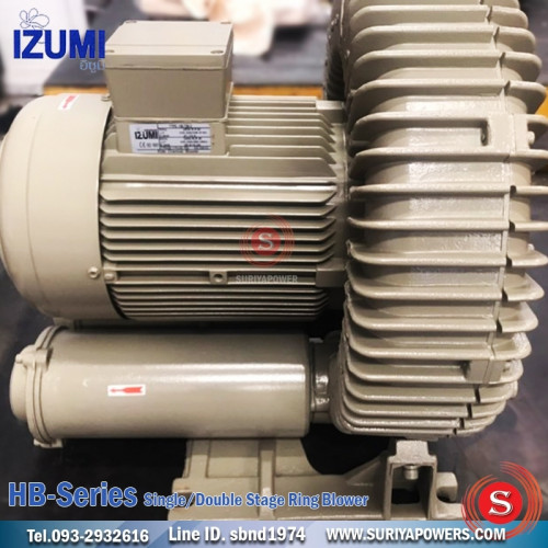 IZUMI Pump HB-429 (380V) Ring Blower เครื่องเติมอากาศ