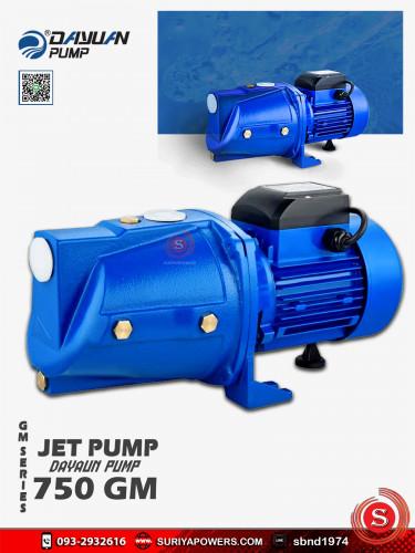 ปั๊มน้ำไดเจน Dayuan ปั๊มหัวเจ็ท รุ่น  JET750GM