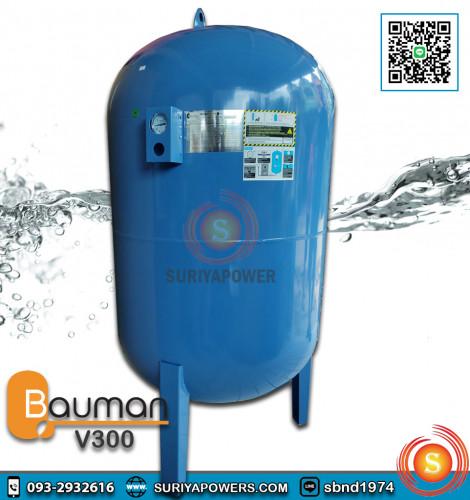 ถังควบคุมแรงดันน้ำ BAUMAN - V300 (300 ลิตร)