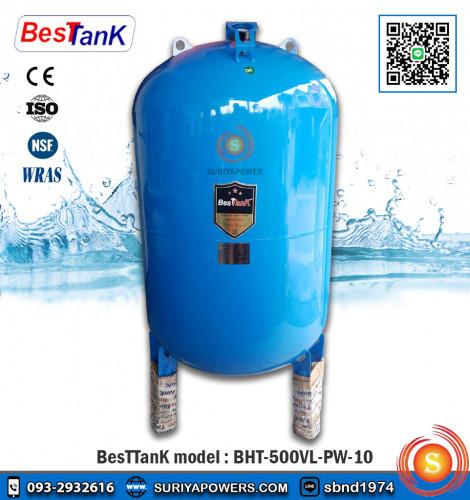ถังควบคุมแรงดันน้ำ BEST TANK เบสแท้งค์ ถังแรงดันน้ำ รุ่น BHT-500L