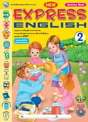 หนังสือเรียน New Express English 2 (Activity Book)