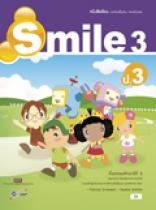 หนังสือเรียน Smile 3 ป.3