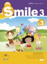 แบบฝึกหัด Smile 3 ป.3