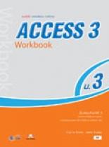 แบบฝึกหัด Access 3 ม.3