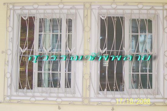 หน้าต่าง แบบที่ 7