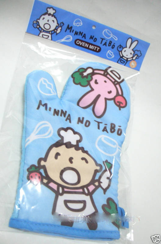 ถุงมือกันความร้อน  minna no tabo