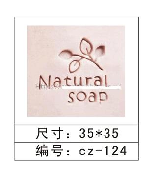 แสตมป์สบู่ natural soap มีด้ามจับ