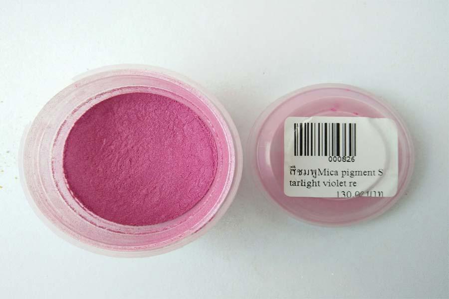 สีชมพูMica pigment Starlight violet red 4643
