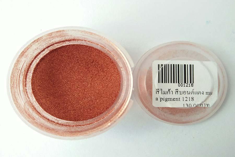 สีไมก้า สีบอนด์แดง mica pigment 1218