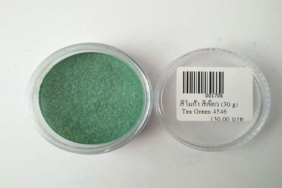 สีไมก้า สีเขียว (30 g) Tea Green 4546