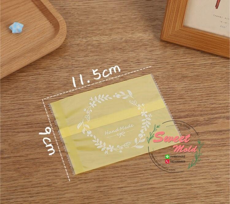 ซองพลาสติกสีเหลืองลายวงกลมดอกไม้ Hand Made 100 ชิ้น 9x11.5 cm.