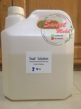 สารละลายผงSnail(snail solution) ขนาด100ml