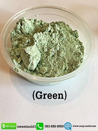 สีสำหรับทำ BB/CC ครีม กันแดด ขนาด 100กรัม สี SI 3329 (Green)