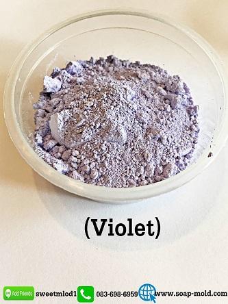 สีสำหรับทำ BB/CC ครีม กันแดด ขนาด 100กรัม สี SI 2545 (Violet)