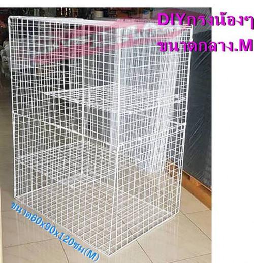 SET กรง DIY สำหรับสัตว์เลี้ยง size M ขนาด 60x90x120 ซม. 5