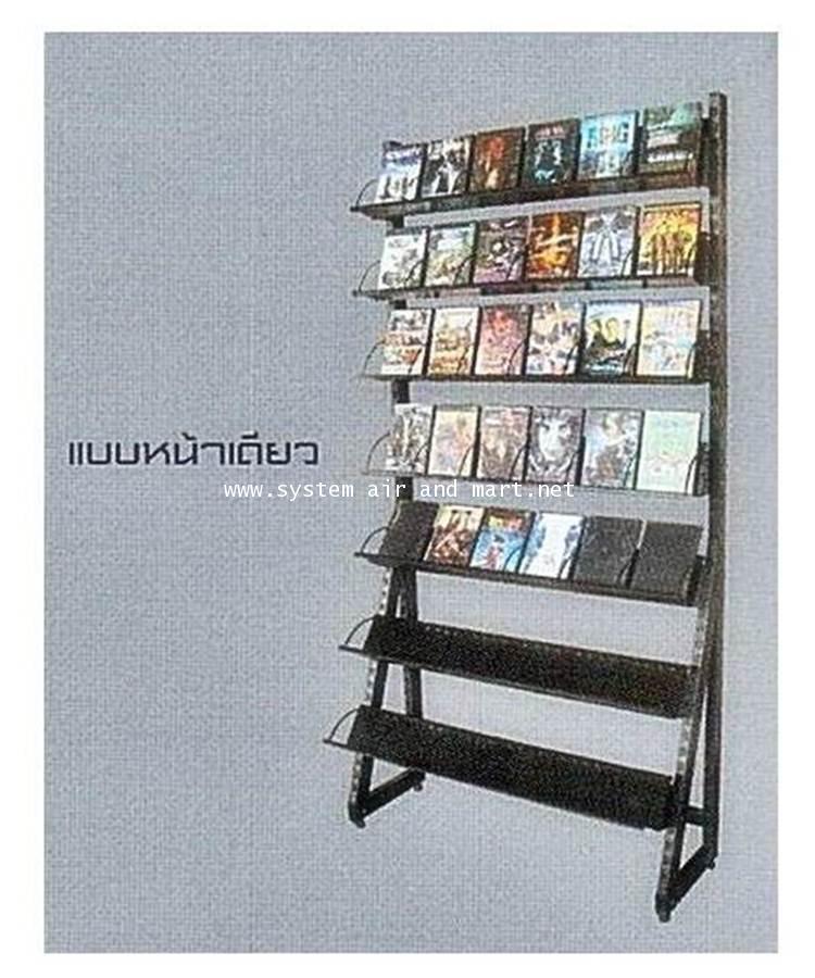 ชั้นวาง CD-DVD 1 หน้า 6 ชั้น รุ่นแผ่นทึบ