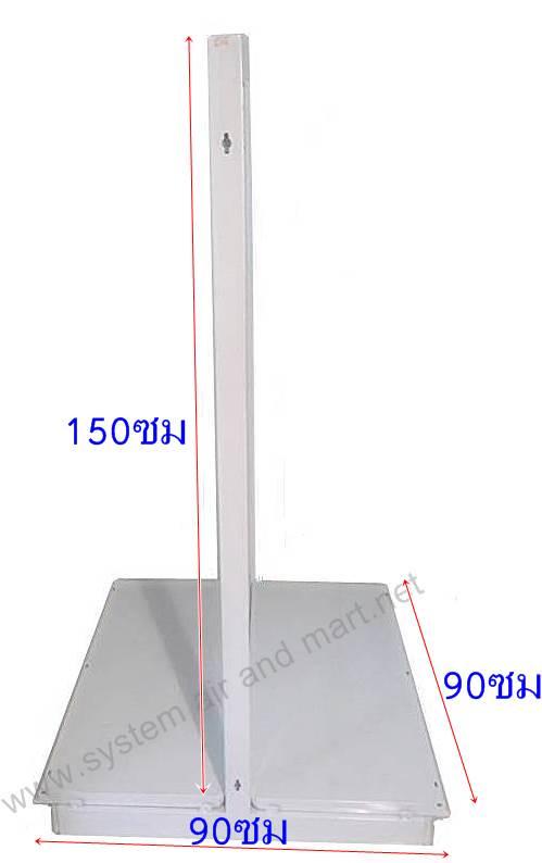 ชั้นวางแขวนของ20บาท 2 ด้านขนาด 150 ซม 1
