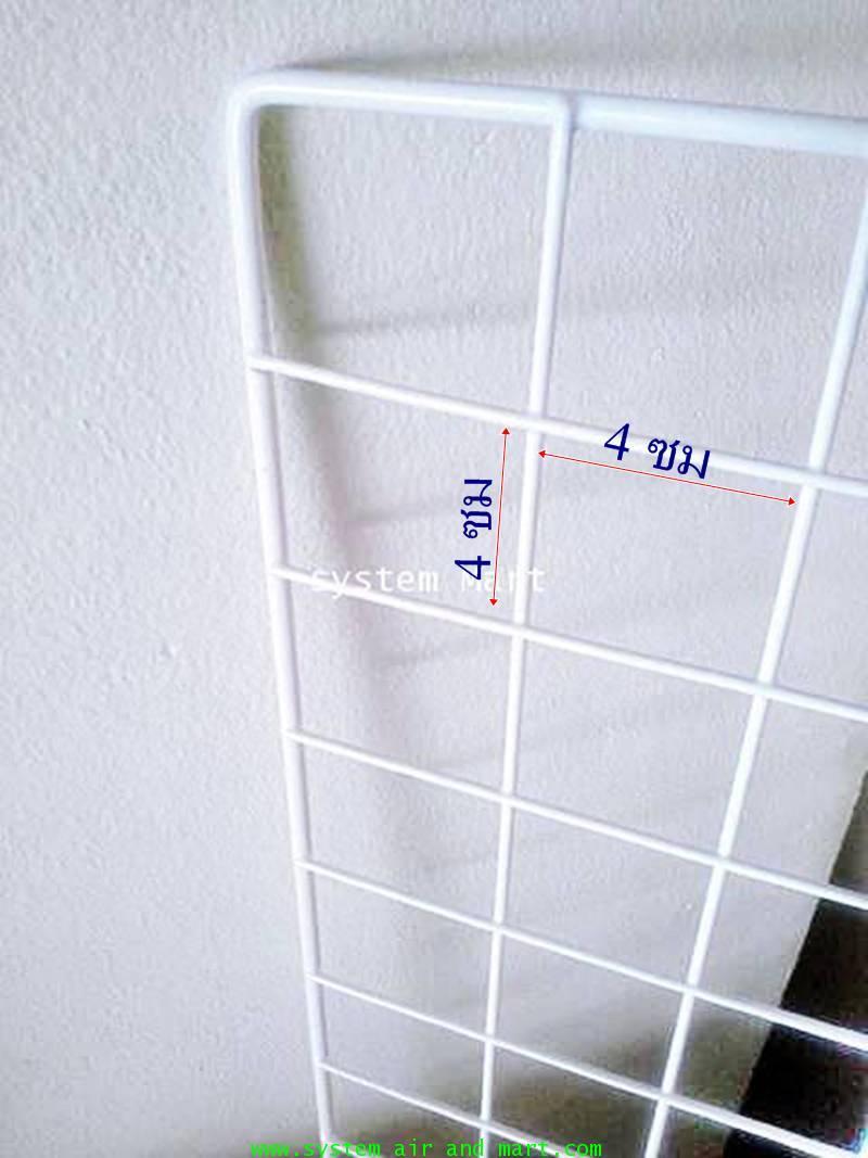 ตะแกรงชุบพลาสติก 75x159 ซมสีขาว/ดำ 2