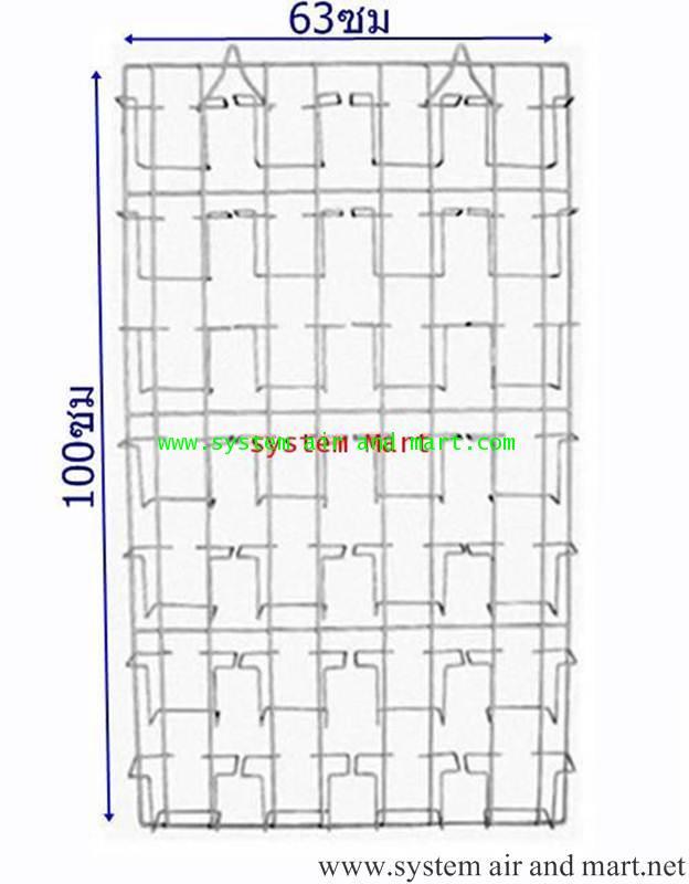 ชั้นCD แขวนแผงใหญ่ 4 แถว 28 ช่อง 3