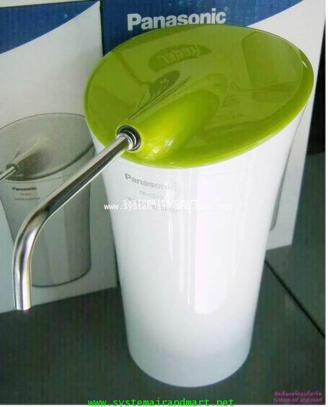 เครื่องกรองน้ำดื่ม Panasonic TK-CS10  6.5 ลิตร(ส่งฟรีถึงหน้าบ้าน) 2