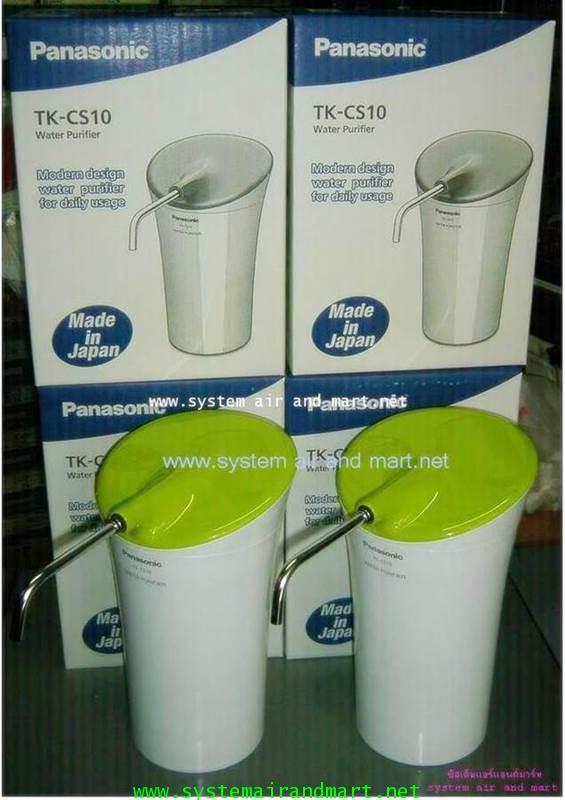 เครื่องกรองน้ำดื่ม Panasonic TK-CS10  6.5 ลิตร(ส่งฟรีถึงหน้าบ้าน) 3
