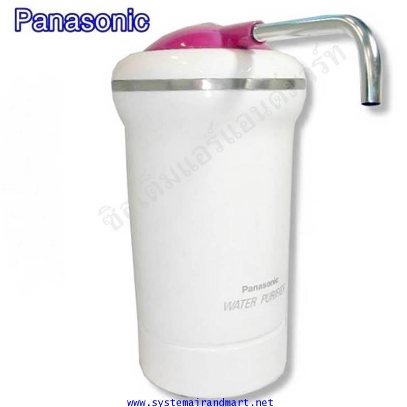 เครื่องกรองน้ำดื่ม Panasonic TK-CS10  6.5 ลิตร(ส่งฟรีถึงหน้าบ้าน) 6