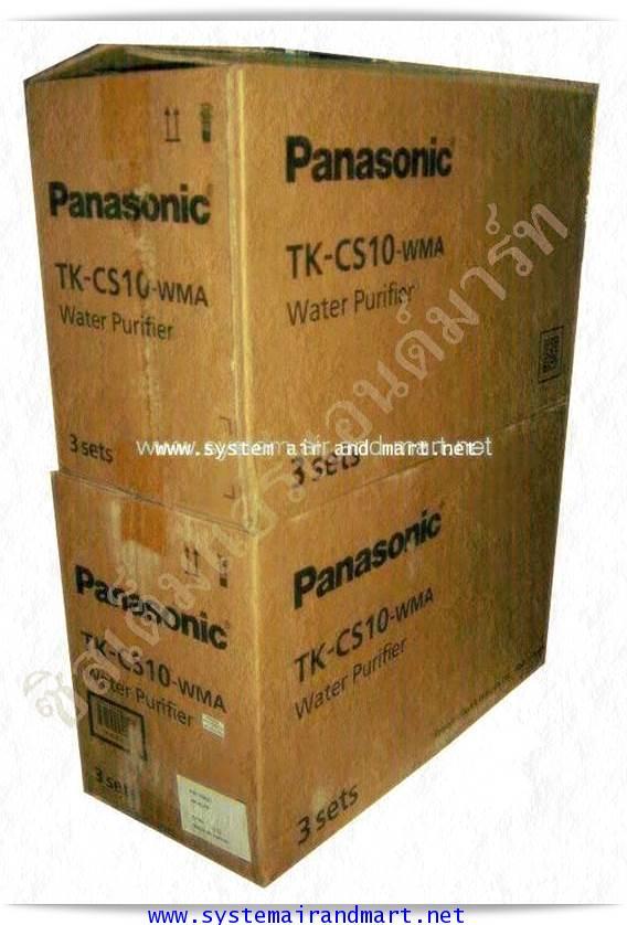 เครื่องกรองน้ำดื่ม Panasonic TK-CS10  6.5 ลิตร(ส่งฟรีถึงหน้าบ้าน) 9