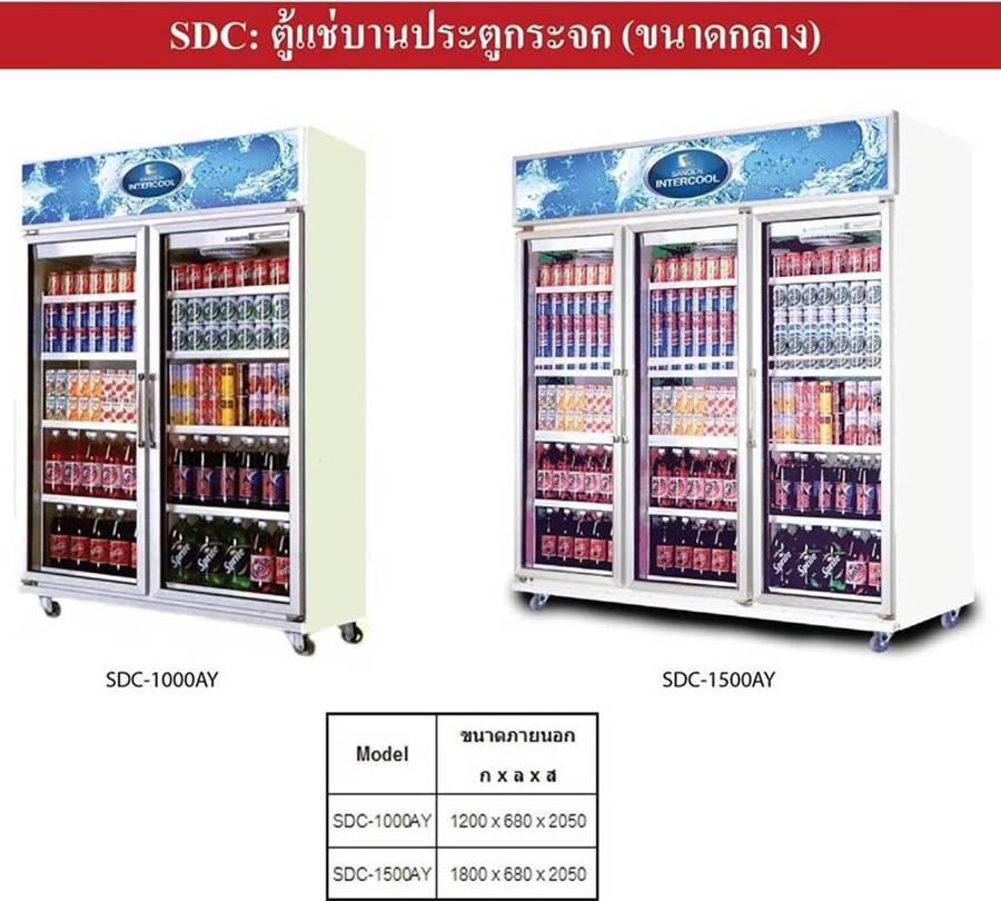 ตู้แช่เย็นกระจก 2 ประตู MPM-0753 SANDEN 2