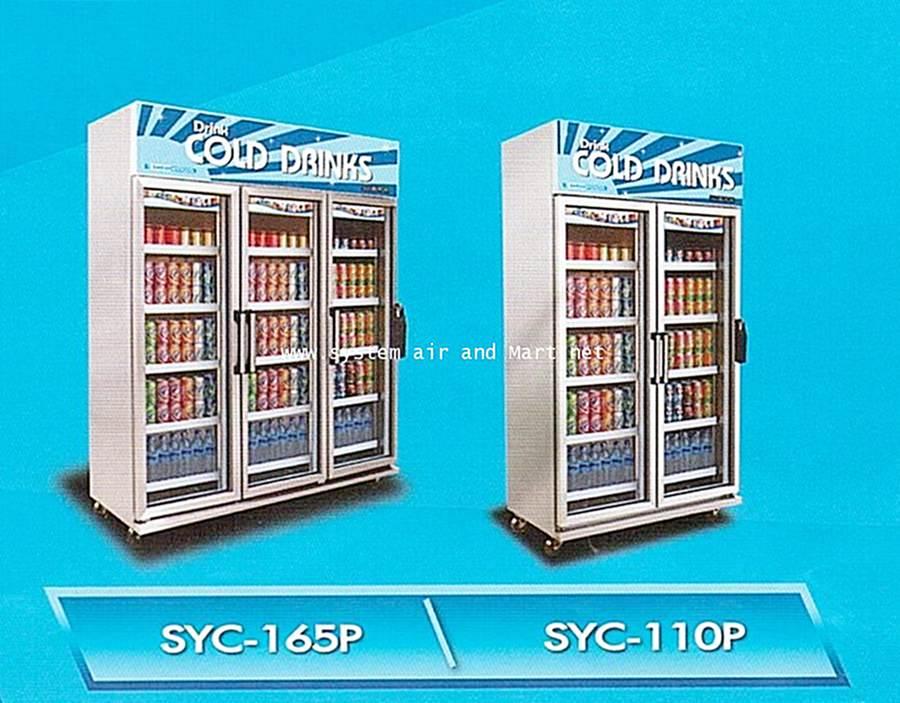 ตู้แช่เย็นกระจก 3 ประตู SANDEN รุ่น SEC-N1500SBD 2