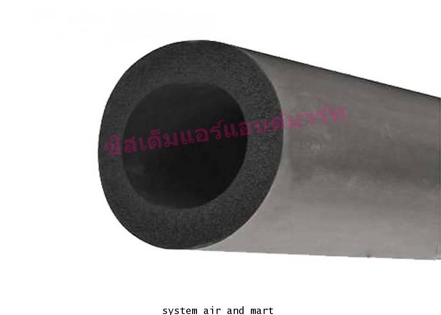 ยางหุ้มท่อ 5 หุน ขนาดความหนา 1/2 นิ้ว