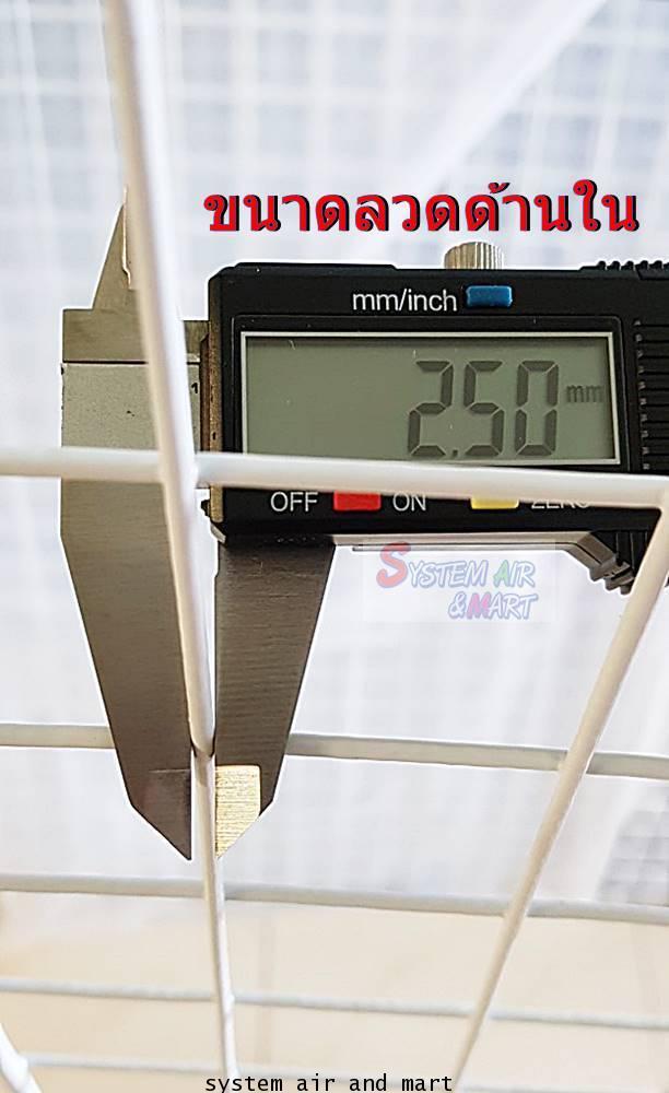ตะแกรงลวดชุบพลาสติก 60x120 ซม 8
