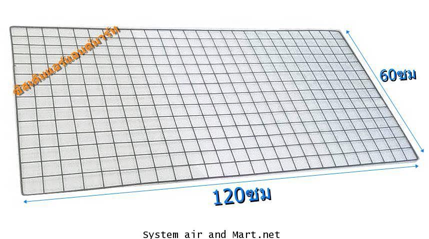 ตะแกรงชุบพลาสติก60x120ซม สีขาว/ดำ 1