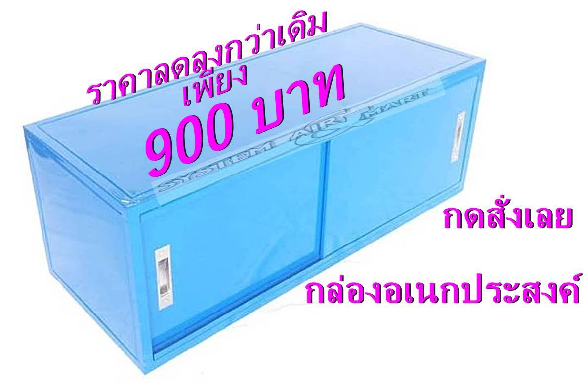 กล่องวางสินค้าอเนกประสงค์ 4