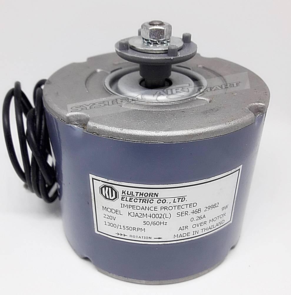 มอเตอร์พัดลมระบายความร้อนตู้แช่กุลธร 9 วัตต์รุ่นKJA2M4002(L) ส่งฟรี 5