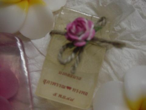 กิ๊ฟเซตสมุนไพร  พร้อมสติ้กเกอร์ชื่อ (ของชำร่วยงานแต่งงาน) 5