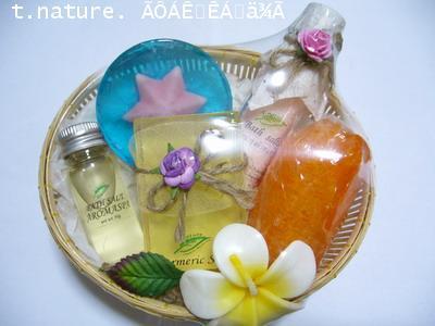 gift set  massage