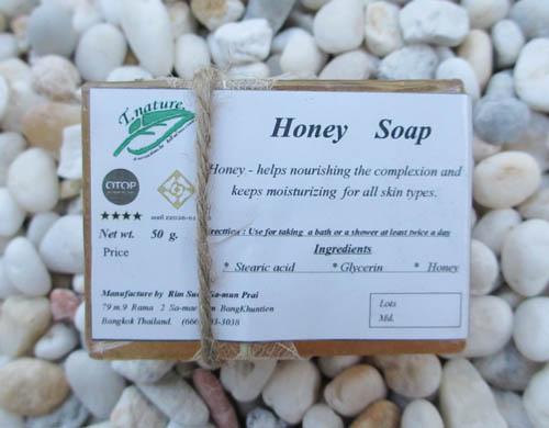 HS 0004  สบู่น้ำผึ้งธรรมชาติ 1