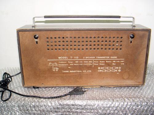 TANIN วิทยุ ธานินทร์ T-113 4